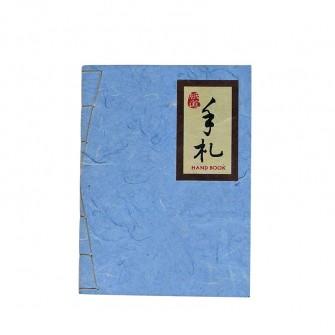 Carnet de note Dongbazhi