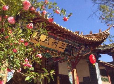 Temple à Kunming