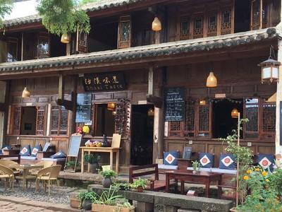 Auberge à Shaxi