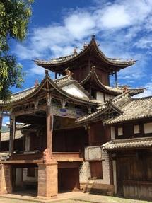Théâtre de Shaxi